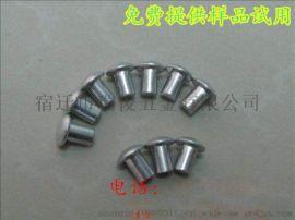 厂家直销不锈钢铆钉铁镀锌铆钉
