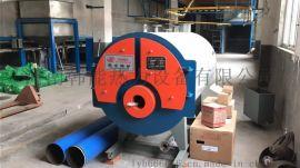 厂家直销2吨燃气蒸汽锅炉环保天然气燃气锅炉