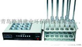 环保、医疗用COD恒温加热器(COD消解仪)