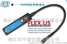 FLEX US超声波检测仪比利时SDT测量原理
