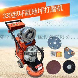 330环氧地坪打磨机 旧环氧翻新 水泥地面打磨机