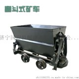KFU0.75-6翻斗式矿车 国迎 矿用矿车质量优