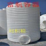 東營10噸塑料桶 10立方PE水箱