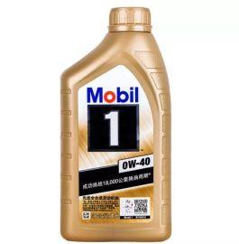 贵州美孚一号0W-40机油价格 全合成润滑油