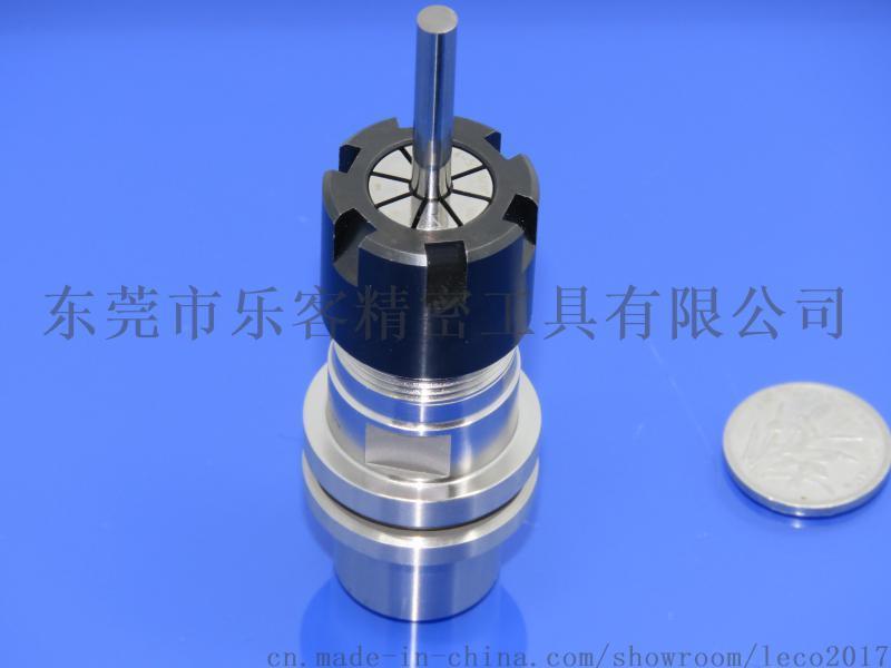 高速刀柄HSK 32E-ER20-050MS不生锈现货销售