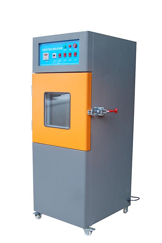GS-DCGY10鋰電池高空低氣壓模擬試驗箱