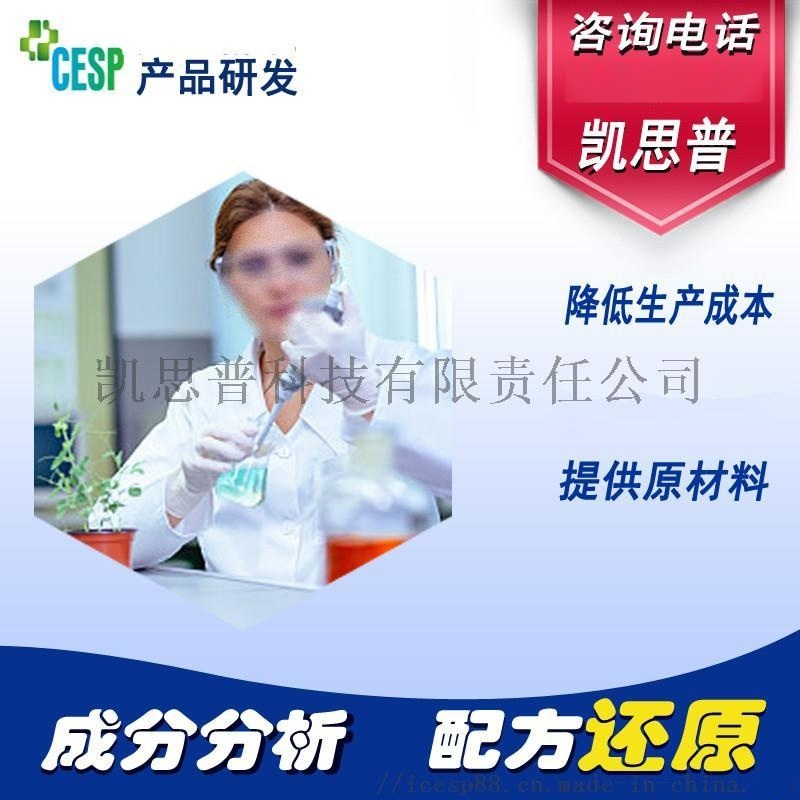 亳州急性毒性鑑別成分分析配方還原