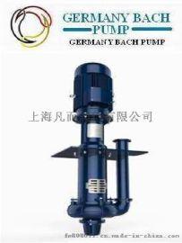 进口液下渣浆泵|进口立式渣浆泵|欧洲(巴赫)  品牌
