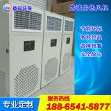 濟南晨冠烤漆房熱風機廠家,山東工業熱迴圈暖風機