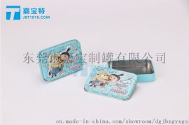 化妆品包装铁盒糖果玩具包装铁盒卡通玩具铁盒