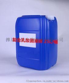 供应青贮饲料添加剂 饲料发酵菌