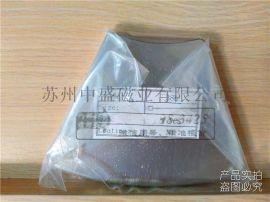 供应钕铁硼35SH方块开槽磁铁