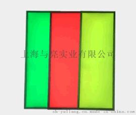 与亮 YL1013 LED七彩发光板 RGB灯发光板 背光源亚克力导光板