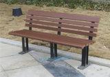 【深圳户外长椅工厂】专业定做实木公园户外休闲长椅