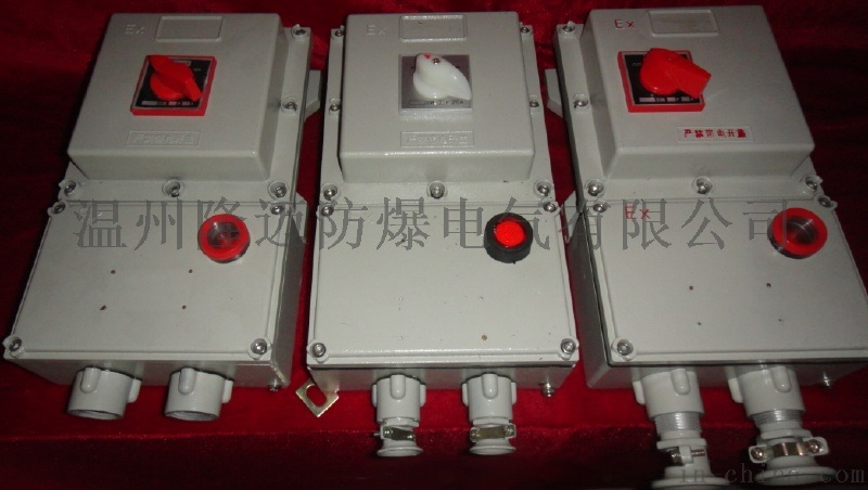 BLK52-63A/380V防爆电源开关
