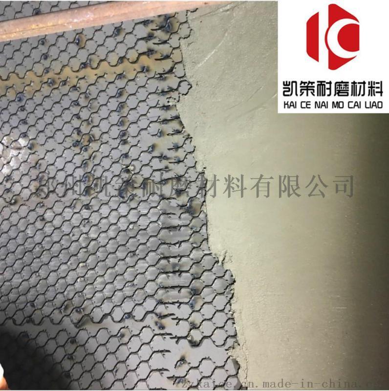 成都市耐磨陶瓷涂料厂家 水调型耐腐蚀抗冲击防磨料