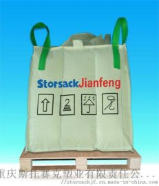 泰山玻璃纤维PP+PE拉筋集装袋吨袋太空袋生产厂家