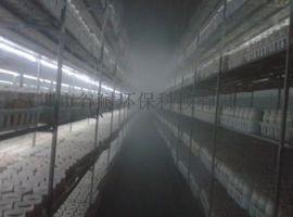 西藏喷雾加湿设备,西藏喷雾加湿设备厂家