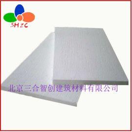 耐火 硅酸铝镁 硅酸铝板
