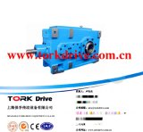 TORK/保孚  廠家直銷H、B大功率工業齒輪箱減速機B2SH2