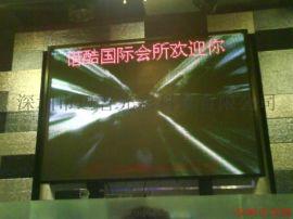 福州室内P3全彩LED显示屏**报价