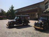 扬州8座景区电游览车价格