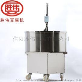 商用 豆渣搅拌机上渣机 不锈钢豆制品搅渣机