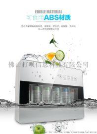 八零一UF-6家用厨房净水器厂家出货价格/净水器批发