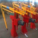 旋转式平衡起重机 PJ电动平衡吊500公斤 可定制