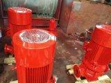 3C认证消防泵型号 喷淋泵调试压力