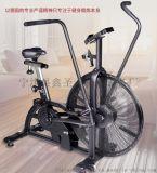 SF7023系列健身房专用风阻单车家用单车