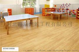 河北PVC地板廠家,石家莊塑膠地板價格,PVC兒童地板哪裏便宜