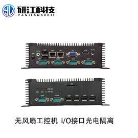 无风扇工控机 光电隔离i/O接口 RS458