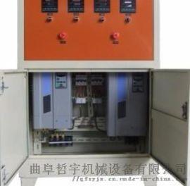 【哲宇机械】电磁加热控制柜