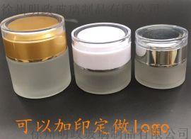 化妆品包装瓶 膏霜瓶 面霜盒 分装空瓶 **亚克力瓶子20g30g50g