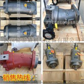 供应徐工配件803000077 A6V55HA2FZ10380 液压马达液压泵