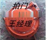 安徽銅陵DN800mm排水拍門排水量