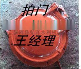 安徽铜陵DN800mm排水拍门排水量