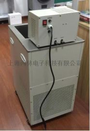上海丙林低温冷却循环泵