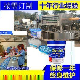 新品上市全自动除湿盒干燥剂灌装封口机颗粒包装机
