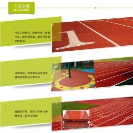 丹阳市塑胶跑道施工奥博厂家 幼儿园塑胶跑道订做