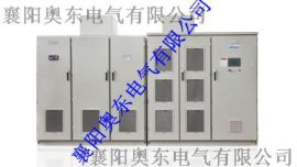 高压变频器 500KW高压变频柜生产厂家