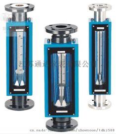 卫生型玻璃转子流量计 ,厂家直销