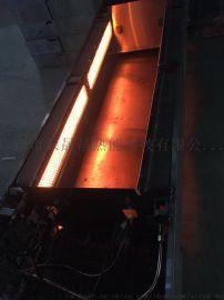 燃气烤炉红外线燃烧器
