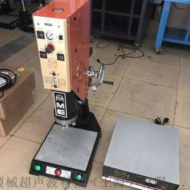 松紧带无缝焊接机 松紧带无缝超声波焊接机