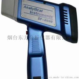 便携光谱仪 X荧光光谱仪 手枪光谱仪 手持光谱仪