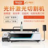 Bodor 浙江地区 光纤激光切割机 板管一体设备