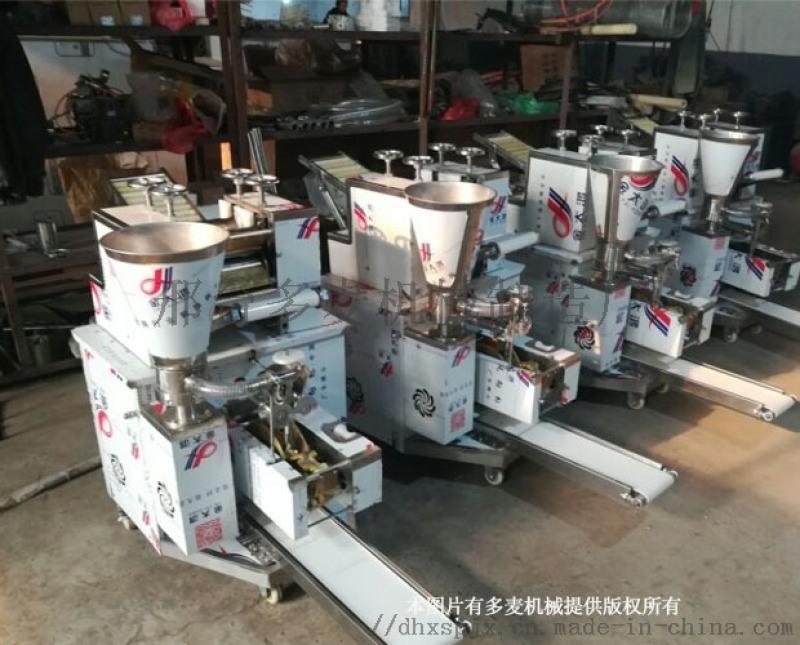 西安多麦老牌子仿手工电动饺子机便宜的多钱