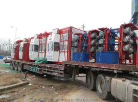 施工升降机SC200/200