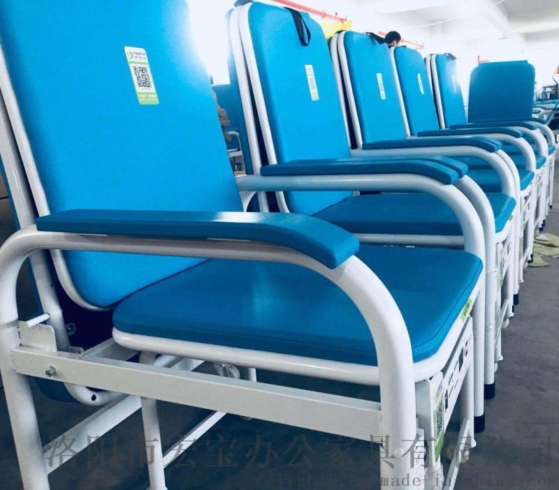 陪护椅床|共享陪护椅厂家|医院专用陪护椅定制